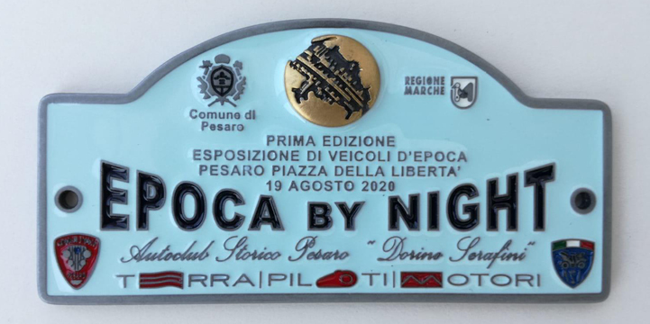 Epoca by night